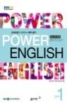 EBS FM 라디오 POWER ENGLISH 2018년 1월