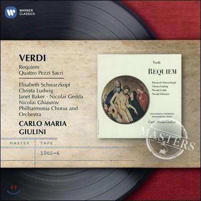 Carlo Maria Giulini 베르디: 레퀴엠 (Verdi: Requiem & Four Sacred Pieces) 카를로 마리아 줄리니