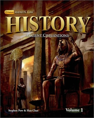 Hands on History 1