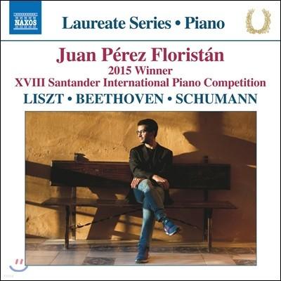 Juan Perez Floristan 후안 페레즈 플로리스탄 - 피아노 리사이틀: 리스트 / 베토벤 / 슈만 (Piano Recital)