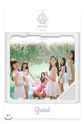 여자친구 (G-Friend) - 미니앨범 2집 : Flowerbud [스마트 뮤직 앨범(키노앨범)]