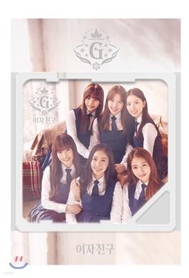 여자친구 (G-Friend) - 미니앨범 3집 : Snowflake [스마트 뮤직 앨범(키노앨범)]