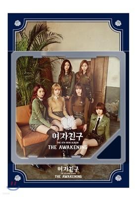 여자친구 (G-Friend) - 미니앨범 4집 : The Awakening [스마트 뮤직 앨범(키노앨범)]
