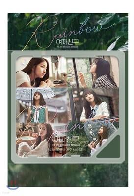 여자친구 (G-Friend) - 미니앨범 5집 리패키지 : Rainbow [스마트 뮤직 앨범(키노앨범)]