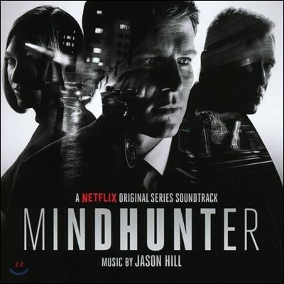 마인드헌터 드라마 음악 (Mindhunter OST by Jason Hill 제이슨 힐)
