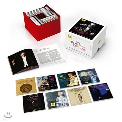 Karl Bohm 칼 뵘 - DG 녹음 오페라 & 성악 작품 전곡집 (The Operas - Complete Vocal Recordings on Deutsche Grammophon)