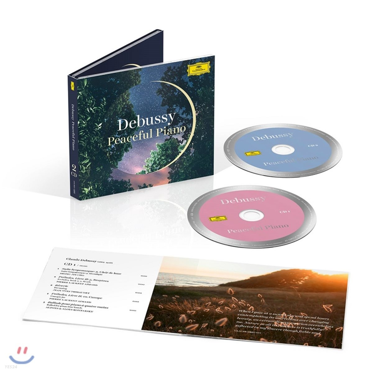 드뷔시 - 평화로운 피아노 [피아노 명연주 모음집] (Debussy: Peaceful Piano)