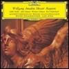 Karl Bohm 모차르트: 레퀴엠 (Mozart: Requiem K.626) [LP]