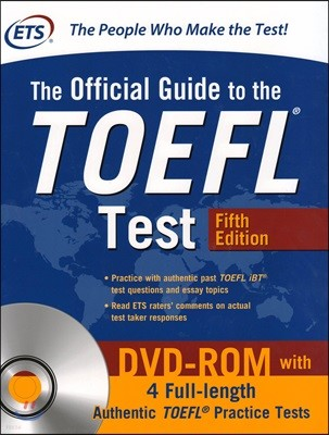 Official Guide to the New TOEFL Test, 5/E (with CD-ROM)