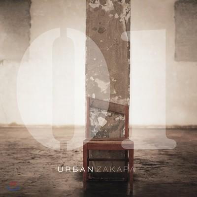 어반자카파 (Urban Zakapa) - 1집 01 [2LP]