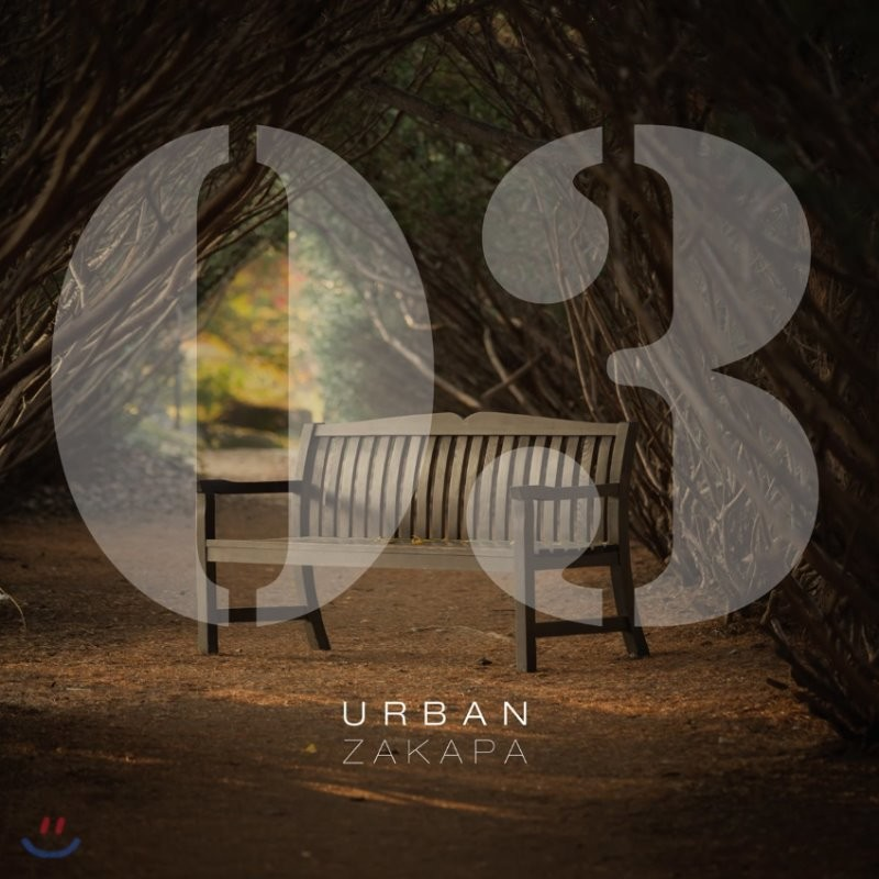 어반자카파 (Urban Zakapa) - 3집 03 [LP]