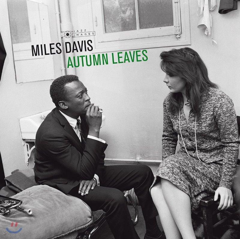Miles Davis (마일즈 데이비스) - Autumn Leaves [LP]