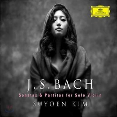 바흐 : 무반주 바이올린 소나타와 파르티타 - 김수연