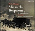 Arthur Schoonderwoerd 모차르트: 레퀴엠 [그레고리오 성가 전례문 포함] (Mozart: Missa da Requiem K.626)
