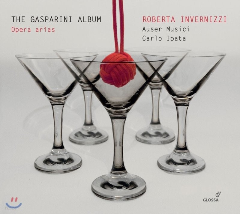 Roberta Invernizzi 프란체스코 가스파리니: 오페라 아리아집 (The Gasparini Album - Opera Arias)