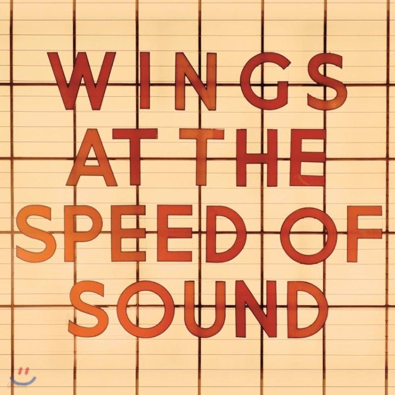 Wings & Paul McCartney (윙스 앤 폴 매카트니) - Wings At The Speed Of Sound
