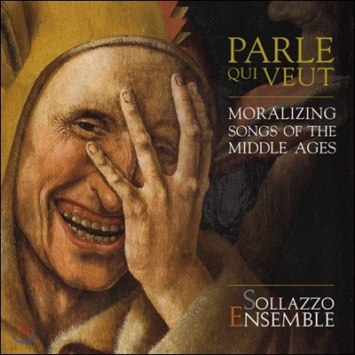 Sollazzo Ensemble 중세의 노래 (Parle Qui Veut - Moralizing Songs of the Middle Ages)