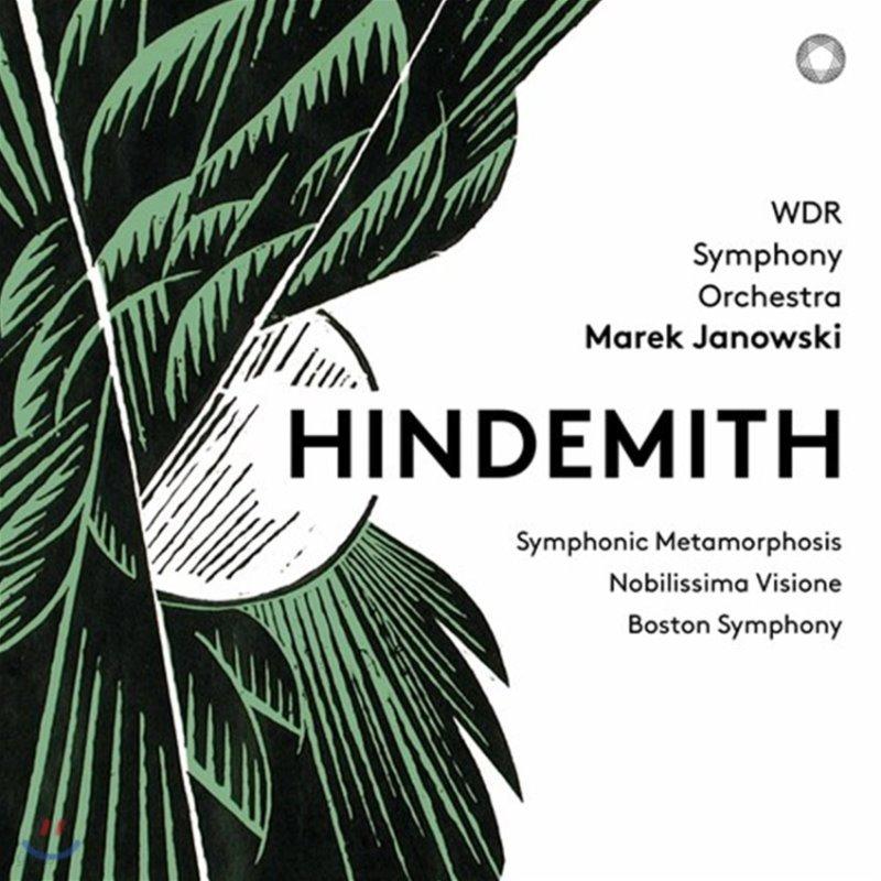 Marek Janowski 힌데미트: 관현악 작품집 - 교향적 변용, 고귀한 환영, 보스턴 교향곡 (Hindemith: Orchestral Works)