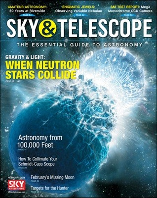 Sky & Telescope (월간) : 2018년 02월