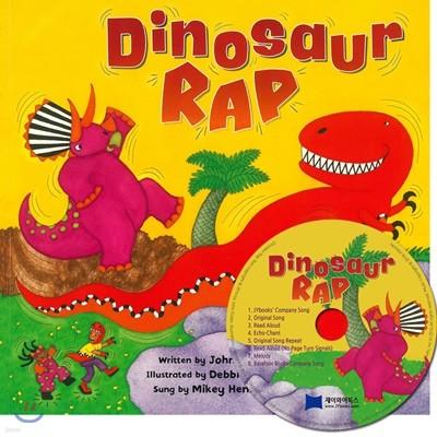 [노부영] Dinosaur Rap (원서&CD)