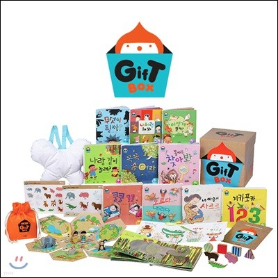 우리 아이 재능 선물 Gift Box