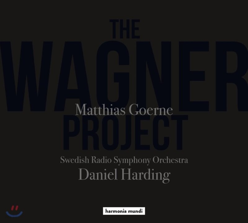 Matthias Goerne / Daniel Harding 바그너 프로젝트 - 아리아와 관현악곡 (The Wagner Project)