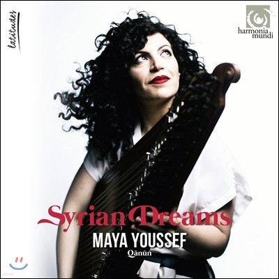 Maya Youssef 시리아 전통 악기 카눈 연주집 (Syrian Dreams)