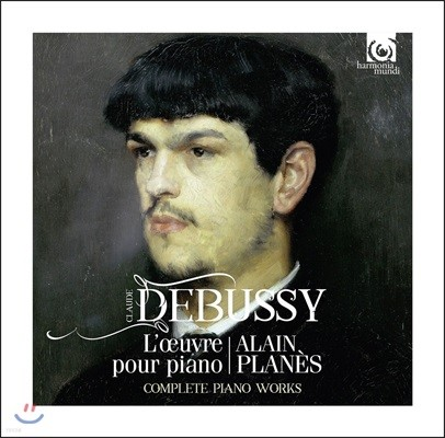 Alain Planes 드뷔시: 솔로 피아노를 위한 작품 전집 (Debussy: Complete Piano Works)