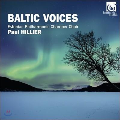 Paul Hillier 발틱 보이스 - 북유럽 발트해의 현대 합창 음악 (Baltic Voices I-III)