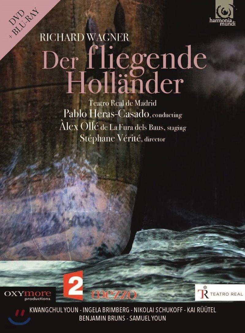 사무엘 윤 / 연광철 / Pablo Heras-Casado 바그너: 방황하는 네덜란드인 (Wagner: Der Fliegende Hollander)
