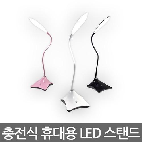 [무료배송] 아이어 충전식 휴대용 LED 스탠드 IK...