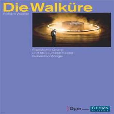 바그너: 오페라 '발퀴레' (Wagner: Opera 'Die Walkure') (2DVD) (2014)(DVD) - Sebastian Weigle