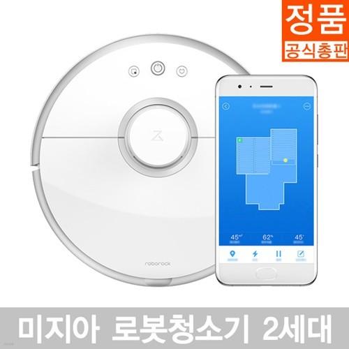 (정식수입 정품) 미지아 로봇청소기 2세대 한국...