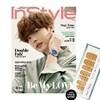 InStyle 인스타일 B형 (여성월간) : 2월 [2018]
