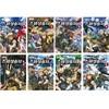 스페셜솔져 코믹스 1~8권 세트