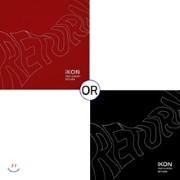 아이콘 (iKON) 2집 - Return [RED/ BLACK 버전 랜덤 발송]
