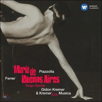 Gidon Kremer 피아졸라: 탱고 오페리타 '부에노스 아이레스의 마리아' (Piazzolla-Ferrer: Tango Operita 'Maria de Buenos Aires')