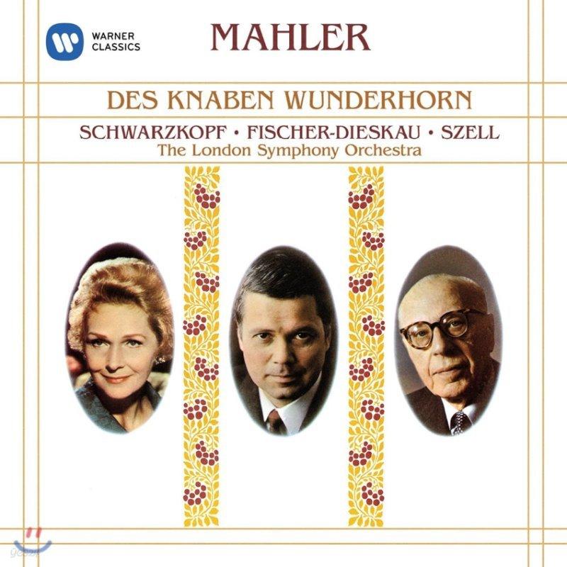 Elisabeth Schwarzkopf / Dietrich Fischer-Dieskau 말러: 가곡 '어린이의 이상한 뿔피리' (Mahler: Des Knaben Wunderhorn)