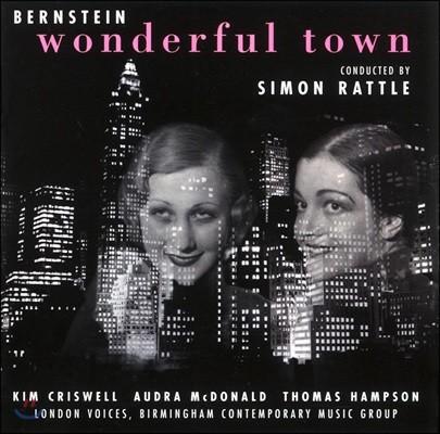 Simon Rattle 번스타인: 뮤지컬 '원더풀 타운' (Leonard Bernstein: Wonderful Town)