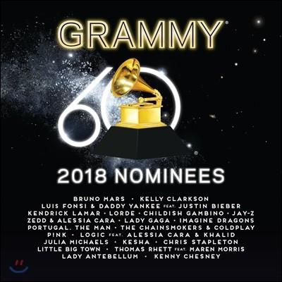 [수입] 2018 그래미 노미니즈 (2018 Grammy Nominees)