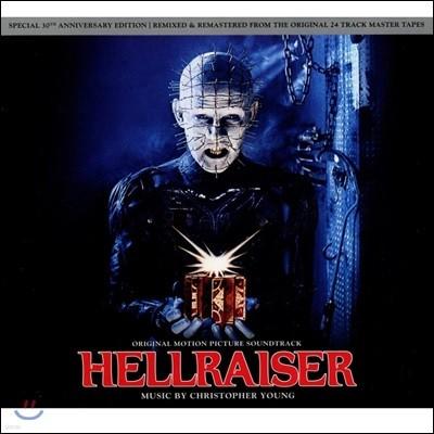 헬레이저 영화음악 (Hellraiser OST by Christopher Young 크리스토퍼 영) [30주년 기념 에디션]