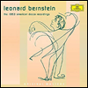 1953 �̱� ��ī ���ڵ� (The 1953 American Decca Recordings) (5CD) - Leonard Bernstein