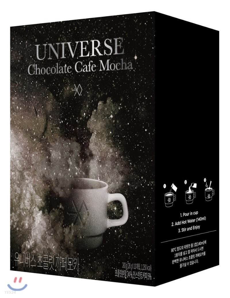 엑소 (EXO) - Universe Chocolate Cafe Mocha