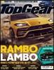 탑기어 Top Gear 한국판 (월간) : 2월 [2018]