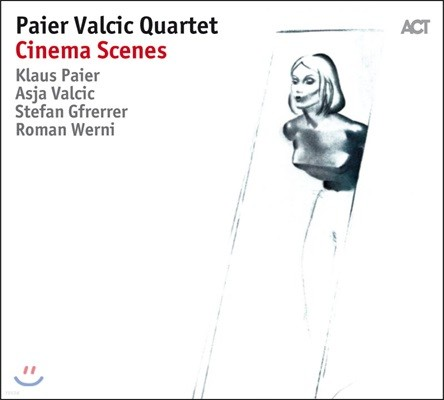 Paier Valcic Quartet (파이어 발치치 쿼텟) - Cinema Scenes