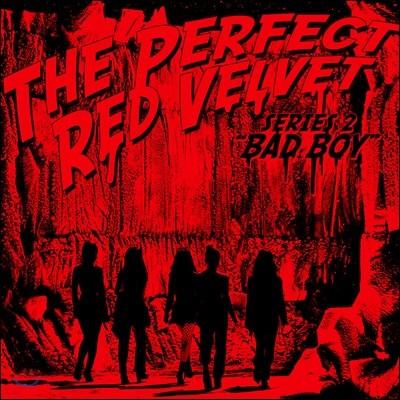 레드벨벳 (Red Velvet) 2집 리패키지 : The Perfect Red Velvet