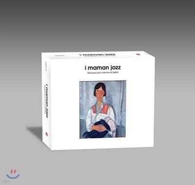 엄마와 아이를 위한 힐링음악2 (i maman jazz) [Special Edition]