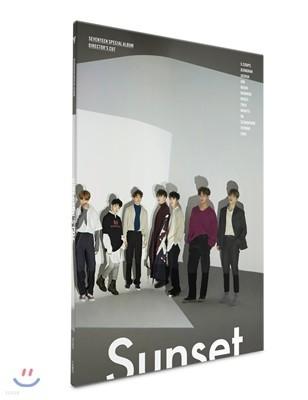 세븐틴 (Seventeen) - 스페셜 앨범 : Director's Cut [Sunset ver.]