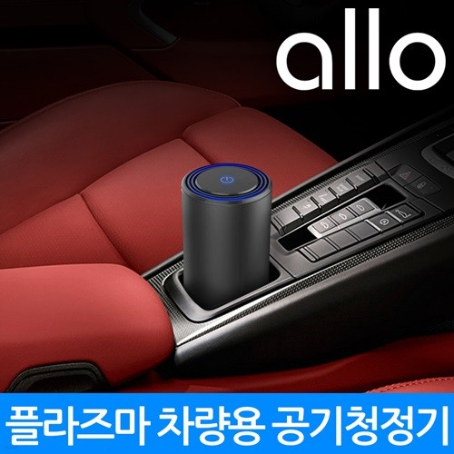 알로 미세먼지 미니 공기청정기 A5 소형/가정용/USB/차량용/ 휴대용
