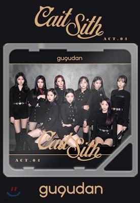 구구단 (gugudan) - Cait Sith [스마트 뮤직 앨범(키노 앨범)]